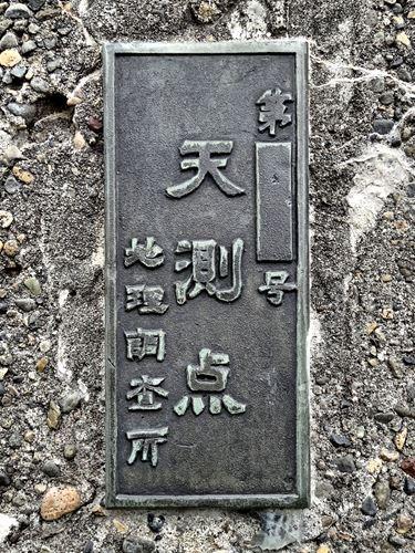yahikoyama_t07.jpg