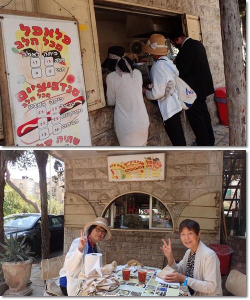 2P昼食は道のレストランで
