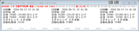 20190911-th.png