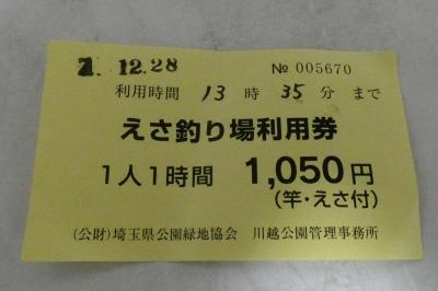 P1020085aa.jpg