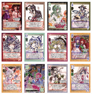 Screenshot_2019-11-22 Beginners Deck - 東方如何月Wiki