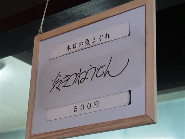 190807-SIRAKAWA-06-S.jpg