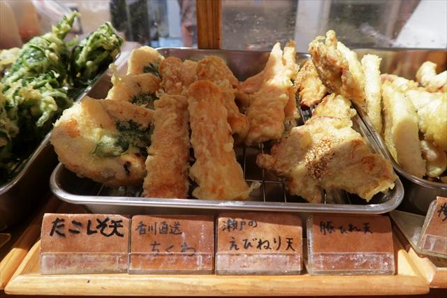 190814-UdonKyutaro-07-S.jpg