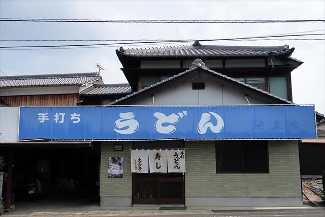 190826-大喜多うどん店-02-S