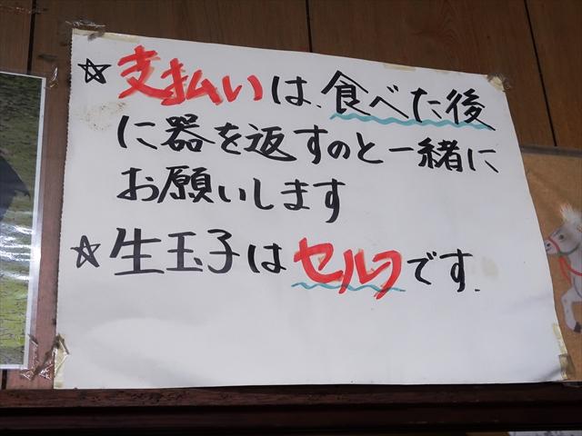 190826-須崎食料品店-06-S