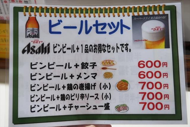 190923-担々麺信玄-05-S