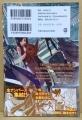 UQ 20巻_02