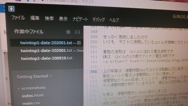 CIMG0679.jpg