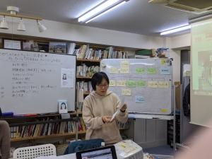 19/12/21キムジヨン読書会_191225_0011