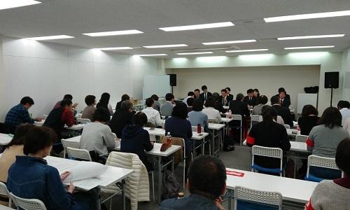 2019_1116 2019秋闘第1回団体交渉(スタンダード会議室)s