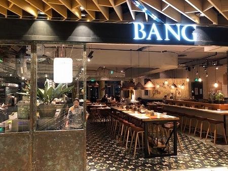 BANG (2)