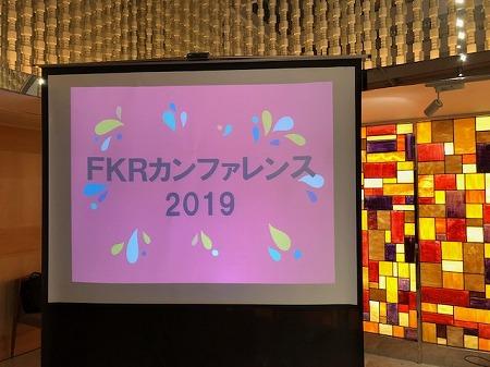 2019FKR (4)