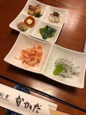nakada (2)