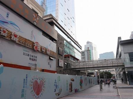 南京西路2 (7)