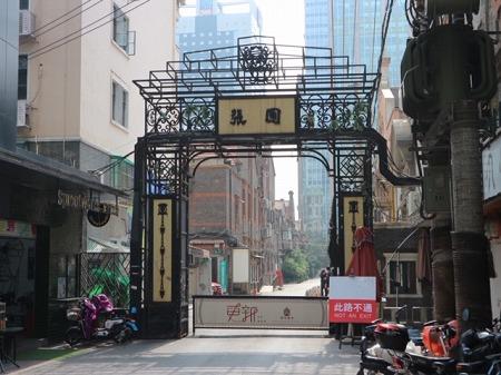 南京西路2 (9)
