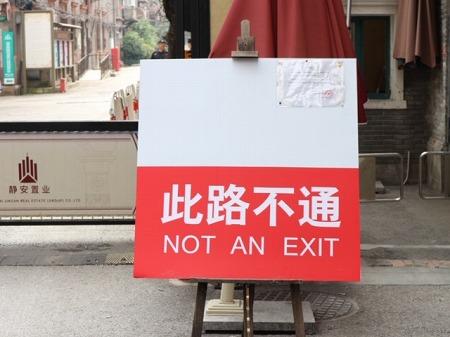 南京西路2 (11)