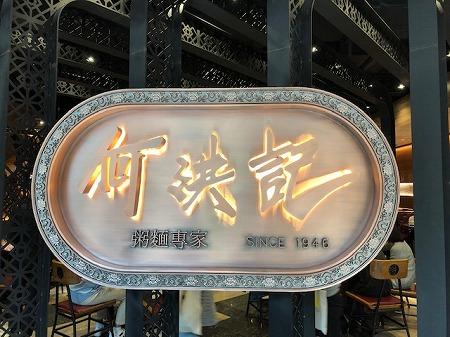 南京西路3 (1)