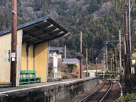 崎平 (2)