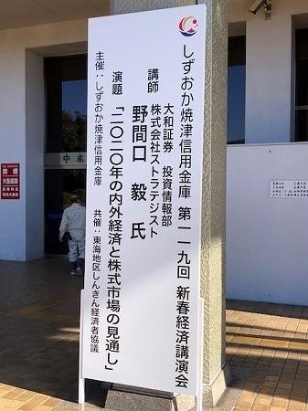 シンヨウ後縁 (2)