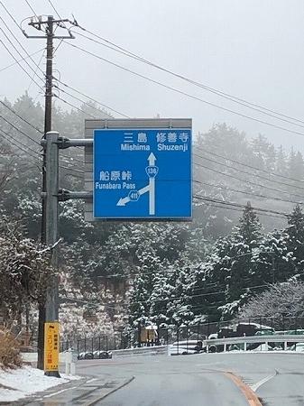 船原雪 (1)