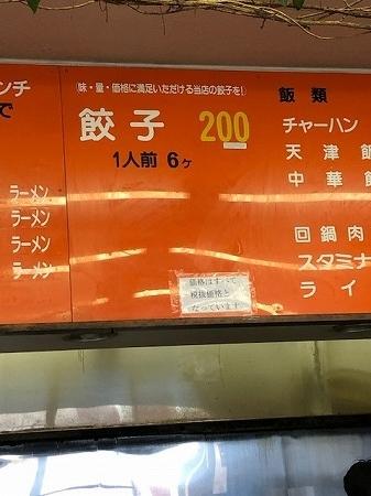 砂子 (1)