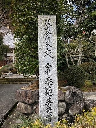井天川家 (5)