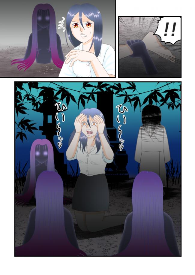 夜の墓場⑥(縮小)