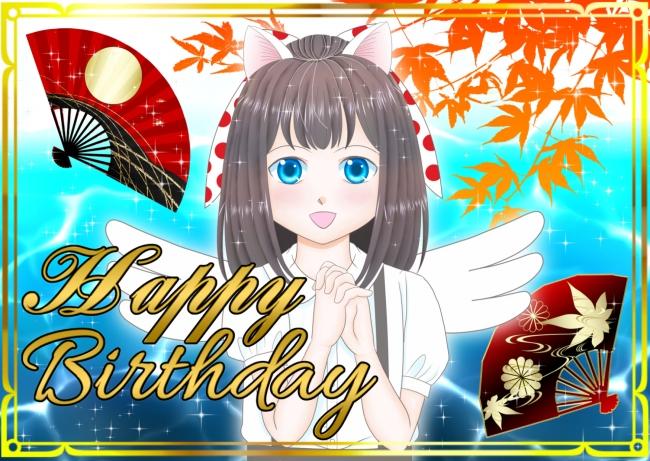 ウヨ子ちゃんの誕生日お祝い