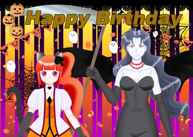 めぐるさんの誕生日お祝い(キュート)