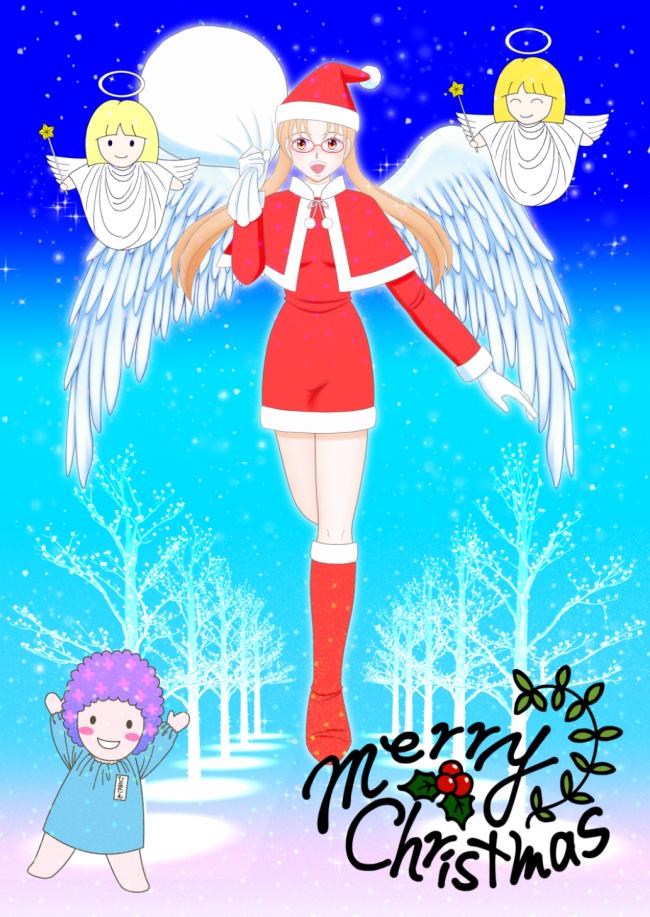 クリスマスのユウユウ(ホログラム風)