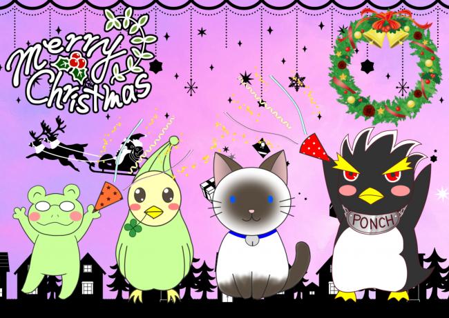 ポーのクリスマス2019