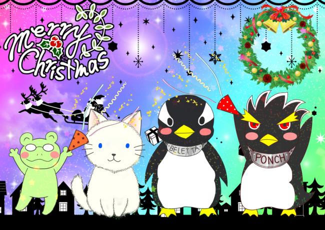 ベレッタのクリスマス2019(ホログラム風)