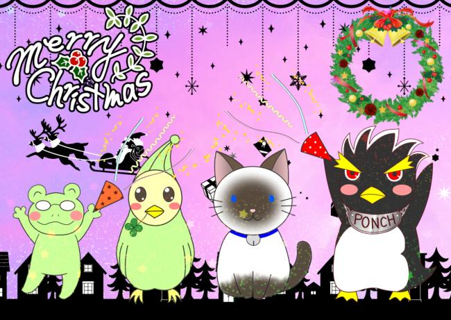ポーのクリスマス2019(ホログラム風)