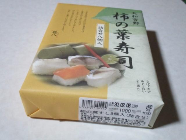 kakinohazushi01-01.jpg