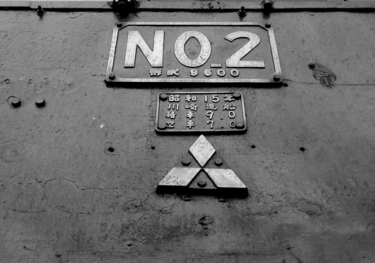 No009_09.jpg