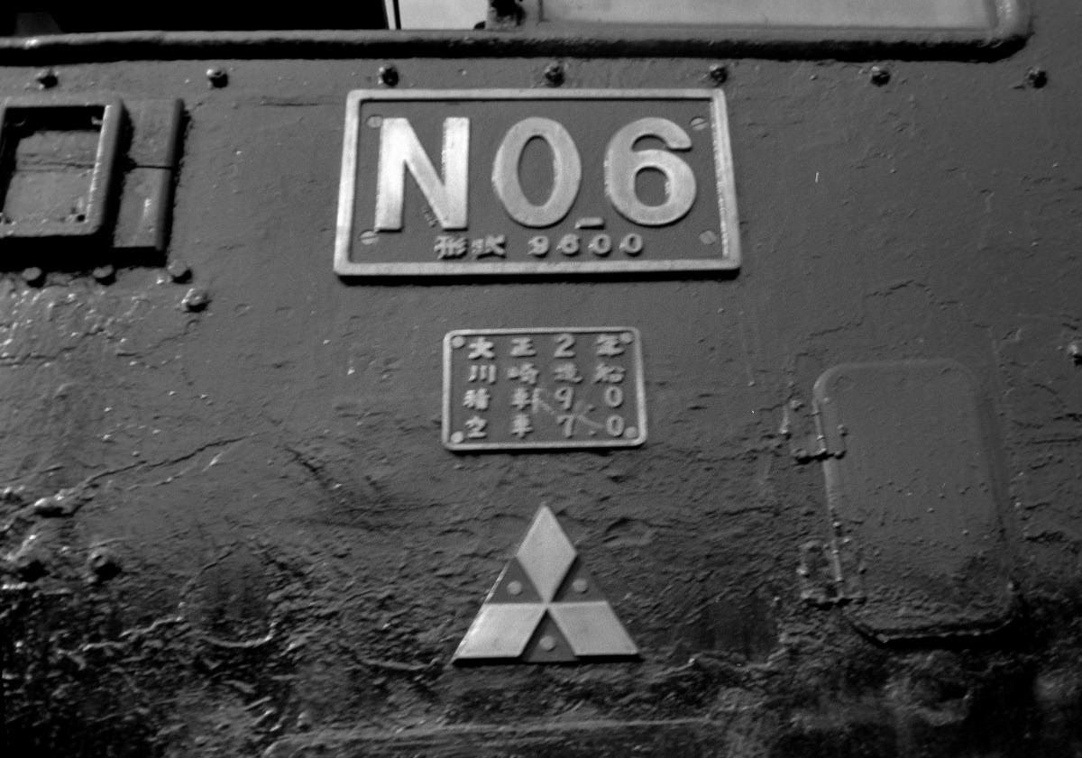 No014_18.jpg