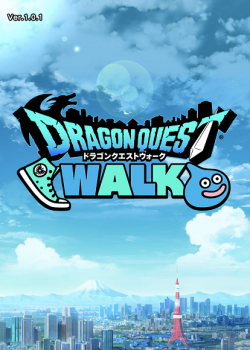 2019 0912 DQ WALK