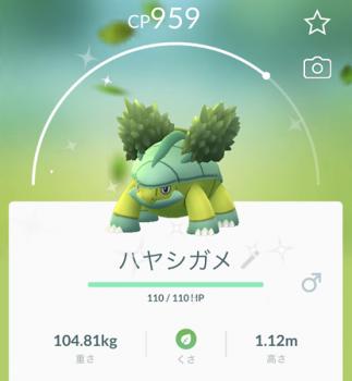 2019 0916 ポケモン2