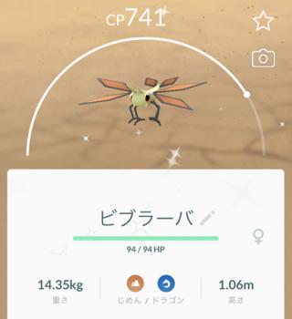 2019 1026 ポケモン2