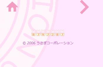 2019 1208 うさろぐ2