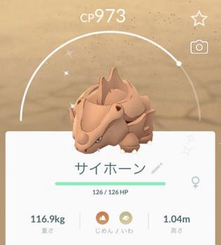 2020 0222 ポケモン