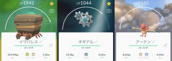 2020 0222 ポケモン5