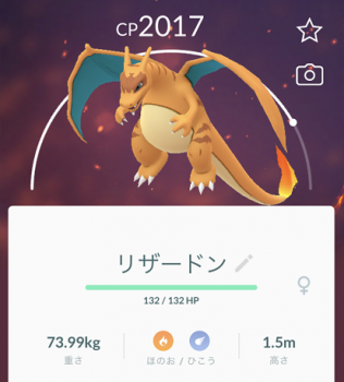 2020 0226 ポケモン4
