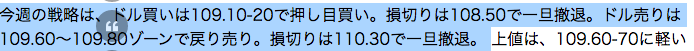 20191202101244fc8.png