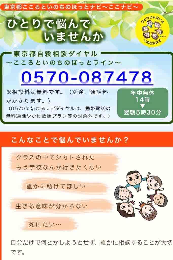 fc2blog_202001020836311b8.jpg