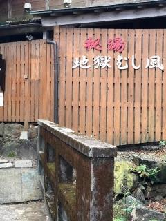 2019shiratori_mushiyu.jpg