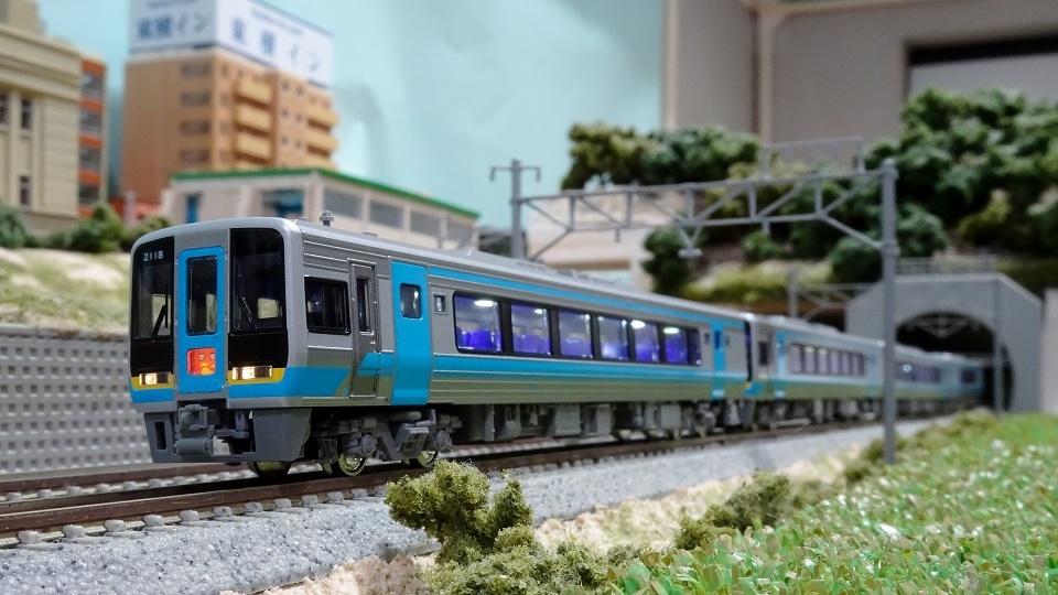JR四国2000系 特急「南風」