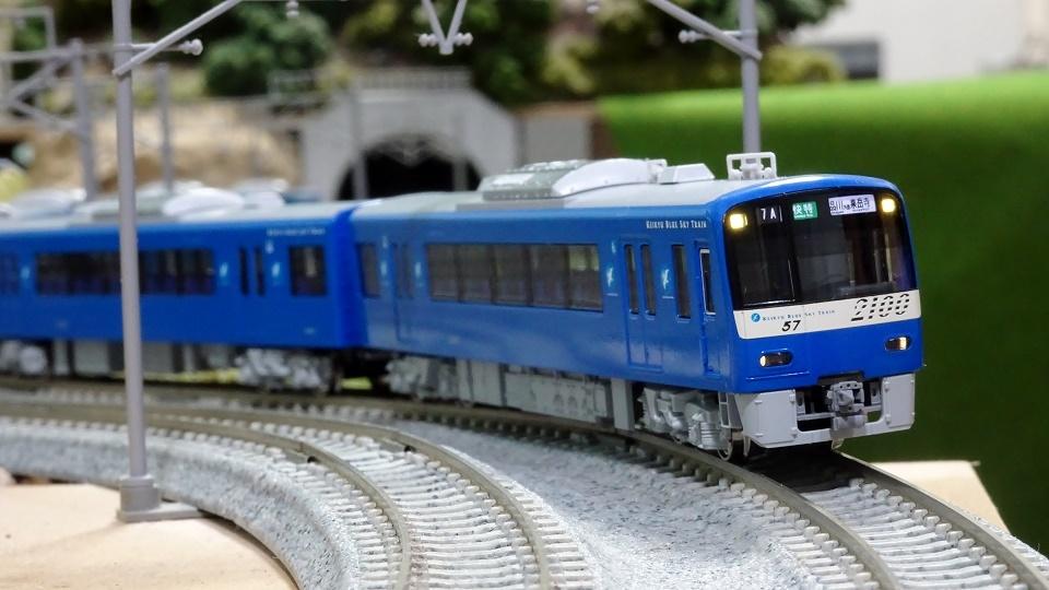 KATOの京急2100形〈京急ブルースカイトレイン〉<特別企画品>