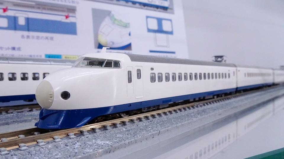 0系1000番台 東海道・山陽新幹線