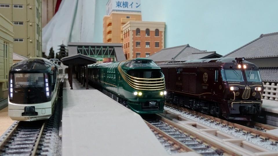 超豪華列車 3編成